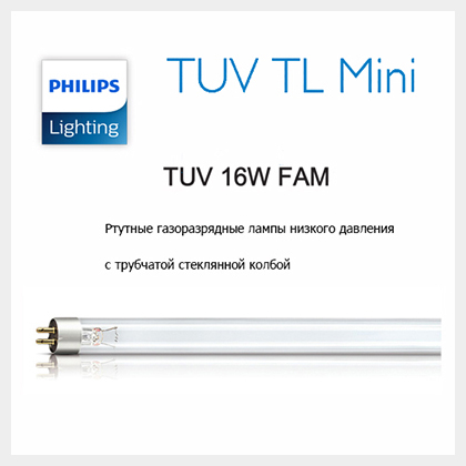Philips TUV 16W G5
