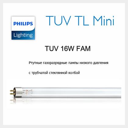 Philips TUV 16W G5