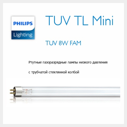 Philips TUV 8W G5