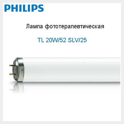 Philips TL 20W/52 G13 SLV/25